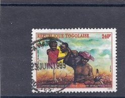 150025788  TOGO  YVERT   Nº - Togo (1960-...)