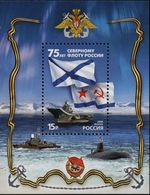Russia, 2008, Mi. 1473 (bl. 111), Sc. 7077, SG 7536, The 75th Anniv. Of The Northern Navy, Ships, Submarines, MNH - Sottomarini