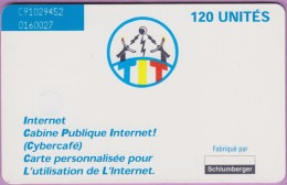 Tchad °° 21 - 120 Unités . Cybercafé - V - 0027 *** LUXE - Chad