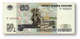 "RUSSIA - 50 "" New Rubles "" - 1997 ( 1998 ) - Pick 269a - Serie тт - U.S.S.R. - Russie"