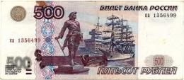 """RUSSIA - 500 """" New Rubles """" - 1997 ( 2001 ) - Pick 271b - Serie ка - U.S.S.R. - 3 Scans - Rusland"""