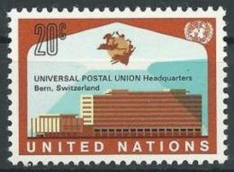 UNO NEW YORK 1971 Mi-Nr. 235 ** MNH (102) - New York -  VN Hauptquartier