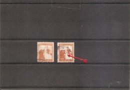 Palestine ( 66 Oblitérés - 93 I Du Catalogue Spécialisé De Palestine - )Variété :Coin Dans Le Mur -Hook On Wall) - Palestine