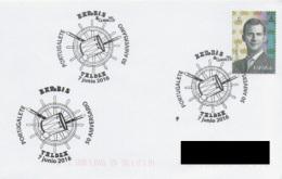 SPAIN. POSTMARK. 5Oth ANNIV. BARBIS. DRUM. PORTUGALETE 2016 - Marcofilie - EMA (Print Machine)