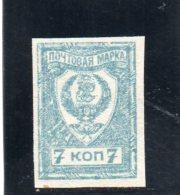 TCHITA 1922 * - Sibérie Et Extrême Orient