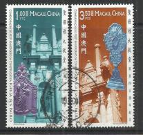 MACAO CHINA 2002 - 400th ANNIVERSARY OF CONSTRUCTION OF ST.PAUL CHURCH - CPL. SET - USED OBLITERE GESTEMPELT USADO - 1999-... Chinese Admnistrative Region