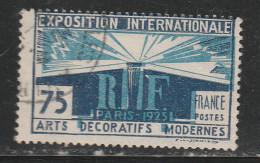 FRANCE 215 75 C BKEY FIBCE ET BKEY EXPOSITION INTERNATIONE DES ARTS DECORATIFS BLEU DEBORDANT DE FRANCE OBL - Curiosities: 1921-30 Used