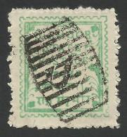 Sirmoor, India,  1 P. 1893, Sc # 9a, Used - Sirmur