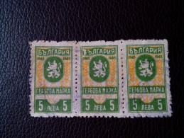 OLD RARE 3 STAMP SHEET 1945 5 LEVA LION GERD KINGDOM BULGARIA USED - 1909-45 Royaume