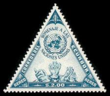 Ecuador, 1957, United Nations, MNH, Michel 955 - Ecuador