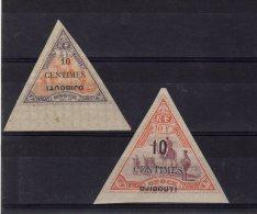 OBock_ Surch. Djibouty -  N°34d Surch Renversée  Signé  N°35  (1902 ) - Obock (1892-1899)