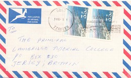 AFRIQUE DU SUD ENVELOPPE DE TZANEEN POUR JERSEY LE 3 JANVIER 1993 - Afrique Du Sud (1961-...)
