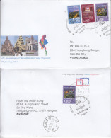 Myanmar 2016 FDC To China, 68th Independent Day
