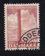 DENMARK, 1953, Used Stamp(s), Skamling Banken,  Mi 340, #10063, - Denmark