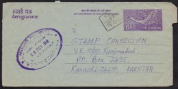 INDIA - Postal History Cover, Rs. 6.50 AEROGRAMME Used 17.10.1998 - Aerogrammen