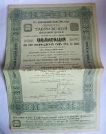 ACTION SOCIETE DU CHEMIN DE FER DE TAURIS EMPRUNT OBLIGATION 5% RUSSE -  1913 TITRE 10887 - Russie