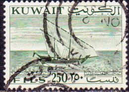 KUWAIT 1961 Mi #160 250f Used - Kuwait