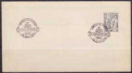 8026. Yugoslavia 1960 Bureau De Postes De Samabor (Samobor), Commemorative Cover - Briefe U. Dokumente