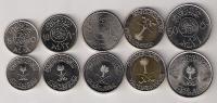 Saudi Arabia UNC Coin Set  5 Val. - Saudi Arabia