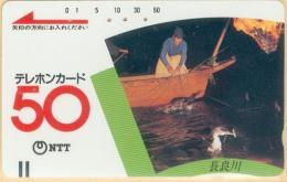 Télécarte Japon / NTT 290-002 - Telefonkarten