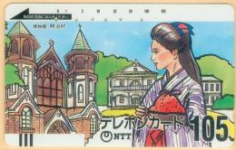 Télécarte Japon / NTT 290-003 105 U - Tarjetas Telefónicas