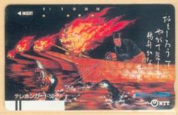 Télécarte Japon / NTT 290-027 - Telefonkarten