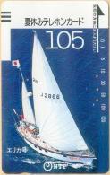 Télécarte Japon / NTT 290-029 - Tarjetas Telefónicas