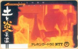 Télécarte Japon / NTT 290-030 - Tarjetas Telefónicas