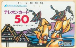 Télécarte Japon / NTT 310-009 - Japan