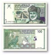OMAN - 100 BAISA - 1995 - Pick 31 - Unc. - Sultan Qaboos Bin Sa´id - Oman