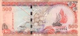 MALDIVES 500 RUFIYAA 2006 (AH1427) P-24 UNC  [ MV215b ] - Maldives