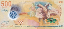MALDIVES 500 RUFIYAA 2015 (AH1436) PNL UNC  [ MV220a ] - Maldives
