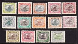 Papua 1916-31 Mint Mounted, Sc# 60-73, SG 93-96,96a,97-100,101aw,102-105 - Papúa Nueva Guinea