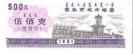 China - Food Ration Coupon - 500 Units 1991 - Unc - Cina
