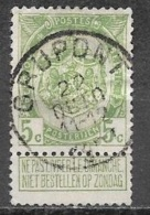 1907 5c Leopold, Used - 1905 Thick Beard