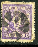 Japon 1875 Y&T 41 ° - Japan