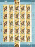 CANADA 2004 SCOTT 2015 FULL SHEET MNH  VALUE US $21.25 - Full Sheets & Multiples