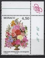 MONACO 1999 - N° 2187 - NEUF** G12 - Monaco