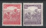 HUNGARY 1916 HISTORY People HARVEST - Fine Set MNH - Ungebraucht