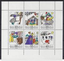 Germany (DDR) 1974  Marchen  (**) MNH  Mi.1995-2000 - Unused Stamps