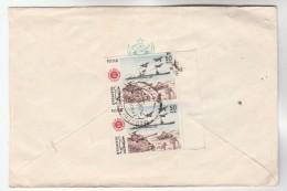 1968 PAKISTAN COVER Stamps 2x 50p DEVELOPMENT , MILITARY AIRCRAFT NAVY SHIP  TANK To GB Aviation - Pakistan