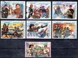1983, 14e Anniversaire De La Révolution,  YT 1210 - 1215 + Ex BF 62 , Oblitéré, Lot  46195 - Libia