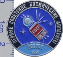 259 Space Soviet Russia Pin Spaceship VOSTOK. Gagarin - Space