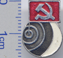 248 Space Soviet Russian Pin. LUNA-9. First Soft Moon Landing - Space