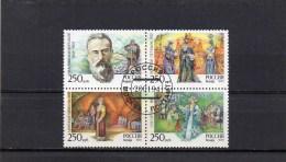 RUSSIE 1994 O - 1992-.... Federación