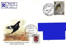 Latvia Lettland Lettonie 1995 (05-2) European Nature Conservation Year - Bird - Corncrake (addressed FDC) - Latvia