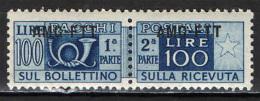 TRIESTE - AMGFTT - 1949 - SOVRASTAMPA SU UNA LINEA -  100 LIRE - NUOVO MNH - 7. Trieste