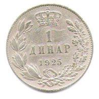 Serbia Croazia E Slovenia Regno 1 Dinara 1925 - Serbie