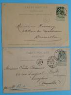 Gele Briefkaart Carte Postale - Bruxelles < Anvers () : Anno 1897/1902 ( Zie Foto Details ) !! - Belgique