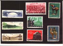 China Chine Cina PRC Used Stamps Selection  VFC   SEE SCAN - 1949 - ... People's Republic